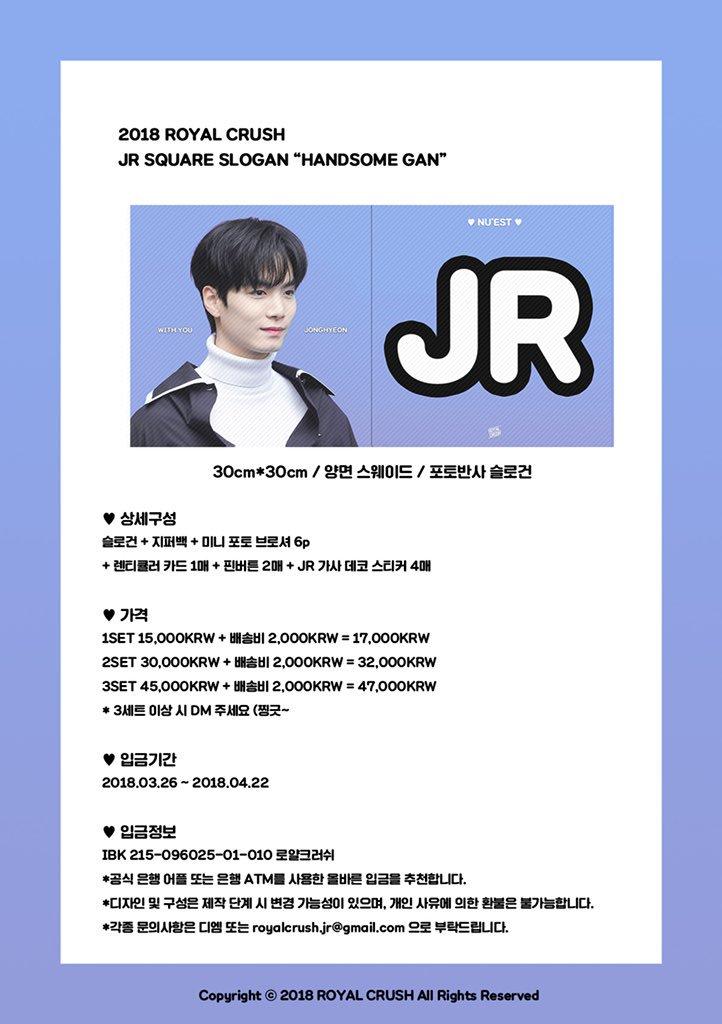 Xin World Shop: JR Square Slogan