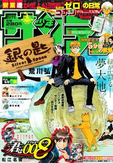 "Nuevo capítulo del manga ""Silver Spoon"" de Hiromu Arakawa"