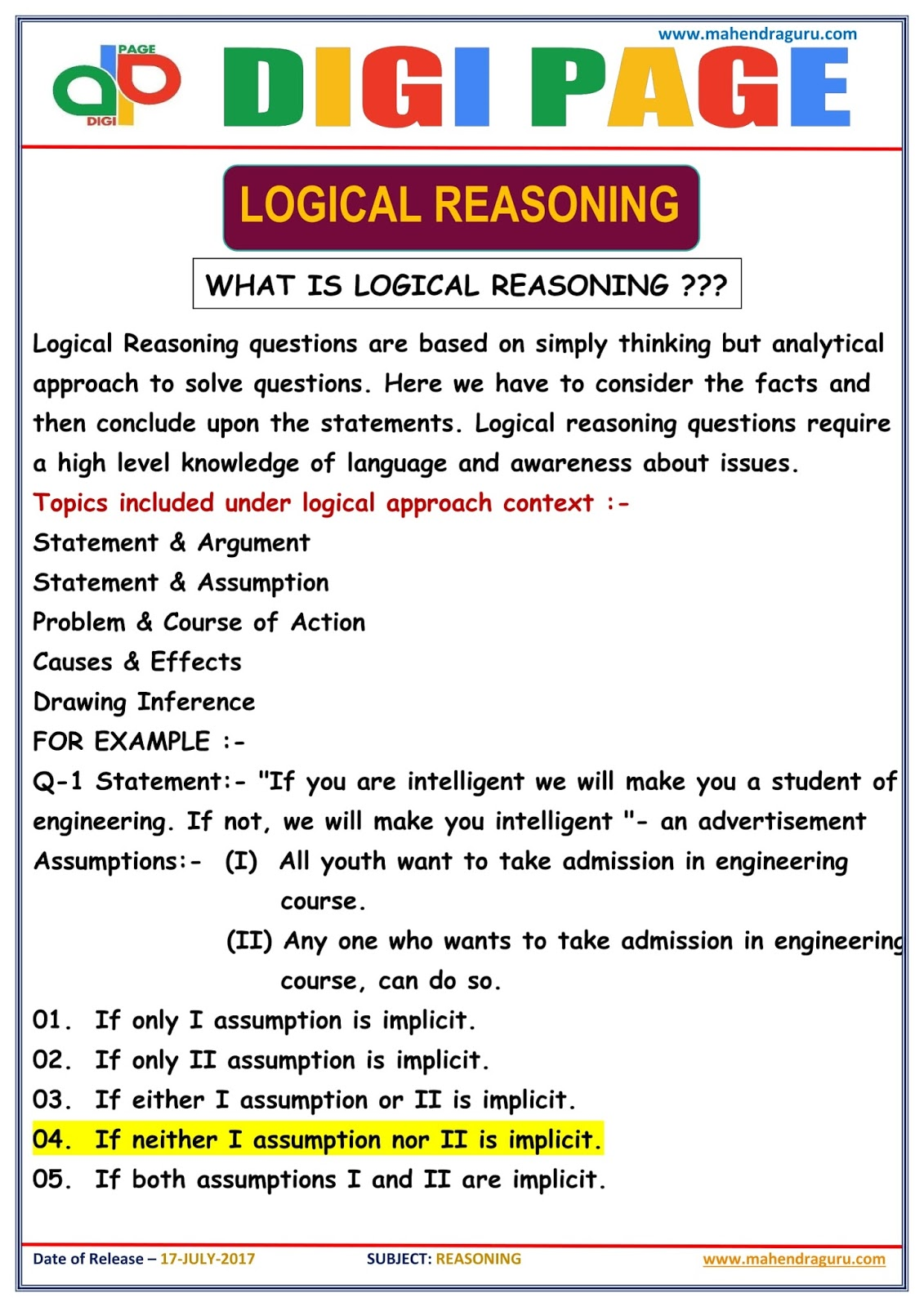 Logical Reasoning Tricks