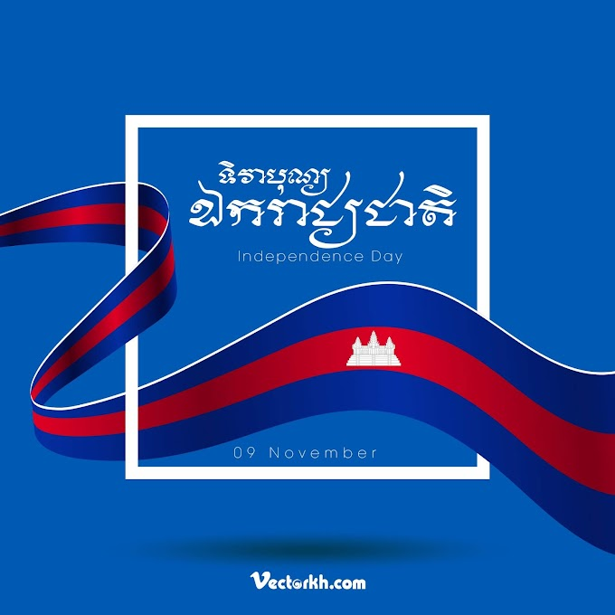 Cambodia Independence Day Free Vector 2019 02