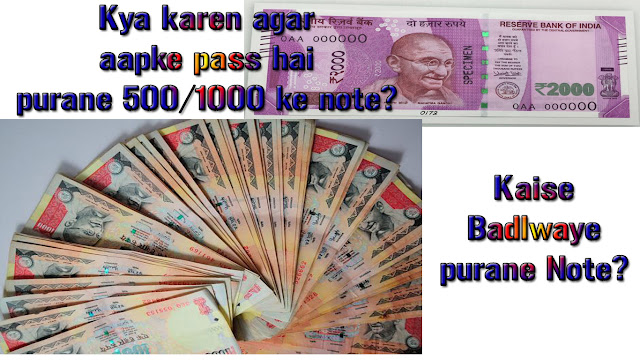 Kya-karen-agar-humare-pass-hai-500-Aur-1000-Rupee-ke-note?