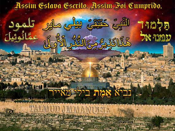 O Talmud de Jmmanuel!  JERUSALEM%2BAUGE%2BASSIM%2BESTAVA%2BESCRITO%2BLIMPO