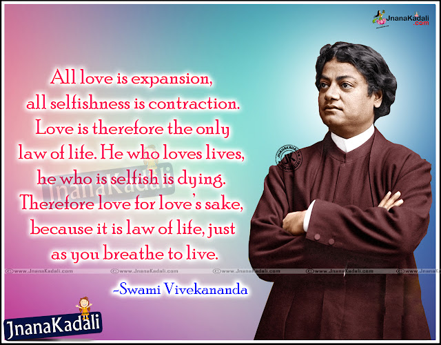 Swamy Vivekananda Quotations,Swamy Vivekananda motivational Quotations,Swamy Vivekananda sukthulu in telugu,Swamy Vivekananda Inspirational Quotations In Telugu,Here is a Telugu Best and Beautiful Inspiring Good Awesome Quotes with Nice Pictures by Swamy Vivekananda,Telugu Daily Good Thoughts Messages Telugu Swamy Vivekananda,Telugu Good Messages Good Learning Quotes in Telugu Language By Swamy Vivekananda