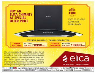 eleica chimney special price offer