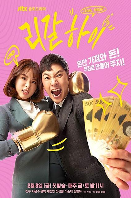 Drama Korea Legal High Subtitle Indonesia