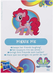 Wave 11 Pinkie Pie Blind Bag Collector Card