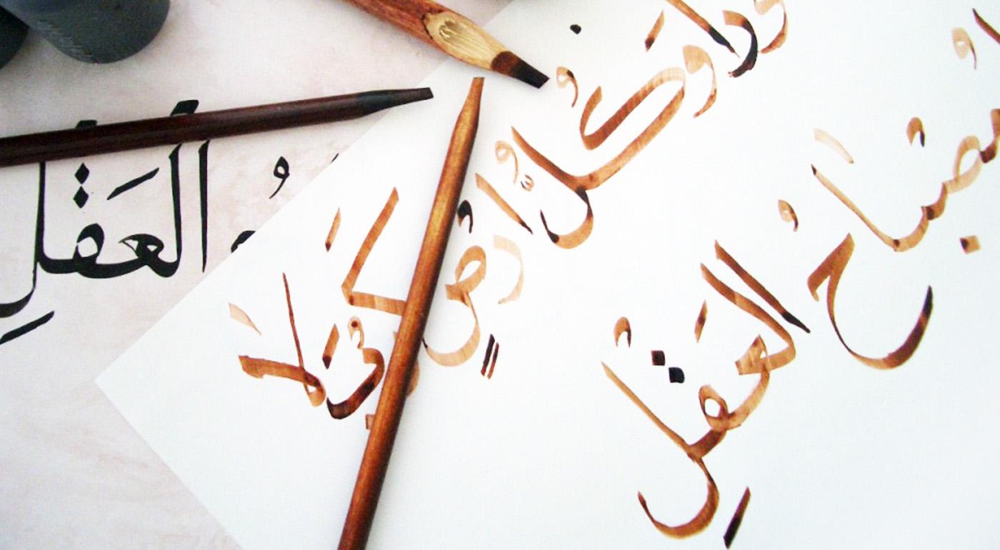 kata bahasa arab yang diserap ke bahasa indonesia