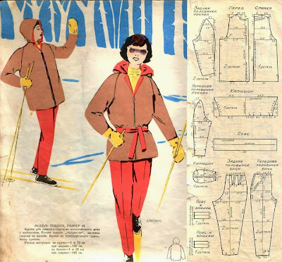 Women jacket and pants vintage pattern vintage 50-60 years