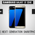 Samsung Galaxy S7 Edge : The Next Generation Smartphone with High Performance
