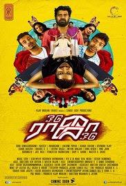 Odu Raja Odu 2018 Tamil HD Quality Full Movie Watch Online Free