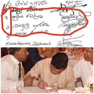 No signatures of Mahinda and Chamal for No Confidence Motion against Ravi -- Bandula messes up Number 3!