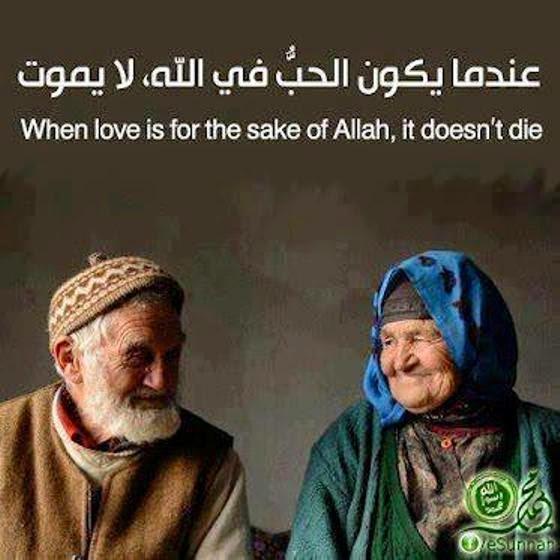 cinta kerana allah kekal bersama