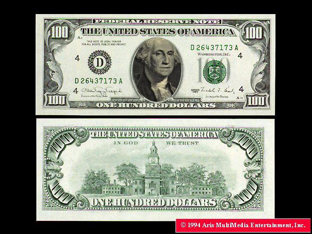 Открытки дню, картинки доллары для печати на принтере