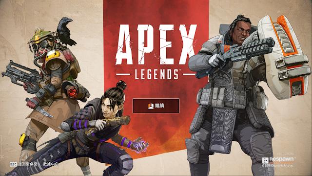 【遊戲】APEX英雄 如何改伺服器