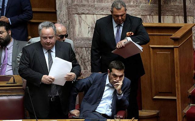 Τα Ορθόδοξα Χριστιανικά Σωματεία των Αθηνών καταγγέλουν εθνικό έγκλημα
