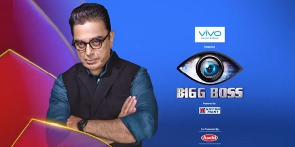 Bigg Boss Vote Tamil (Online Voting Poll)