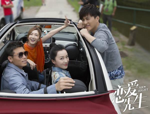 Mr. Right Jin Dong Ratings Chinese drama