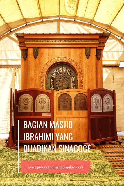 sinagoge di dalam masjid ibrahimi hebron palestina