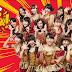 Lirik JKT48 - Luar Biasa (Saikou ka yo)