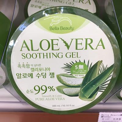 韓國BELLA BEAUTY蘆薈保濕凝膠 99% ALOE VERA SOOTHING GEL