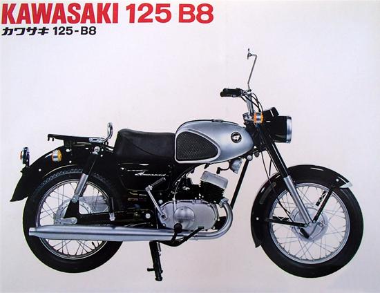 Kawasaki brochure 3