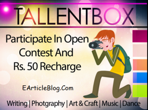 Tallent Box Signup And Get Free Rs.50 Mobile Recharge