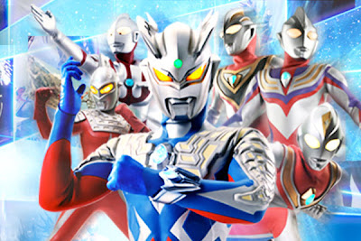 Ultraman Saga The Movie- Ultraman Saga The Movie