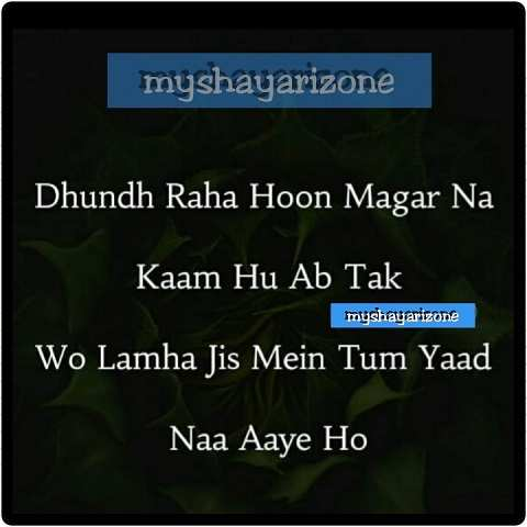 Yaadon Ka Lamha | Sad Love Shayari | Whatsapp Status