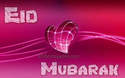 Eid Mubarak Love Images 2019