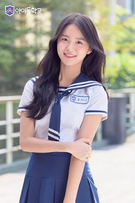 Yoo Ji Na (유지나)