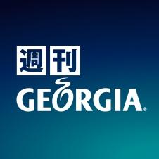 http://weekly-g.jp/pr/