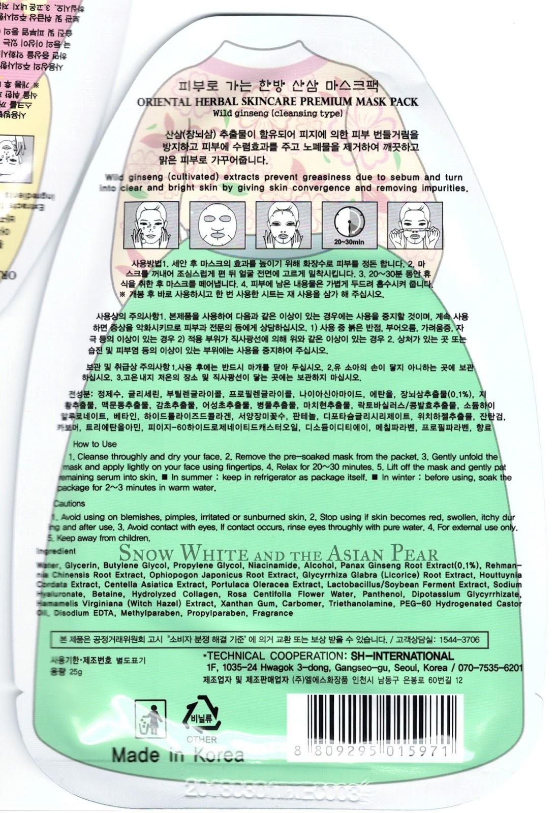 LS Cosmetic Oriental Herbal Skincare Premium Mask Pack