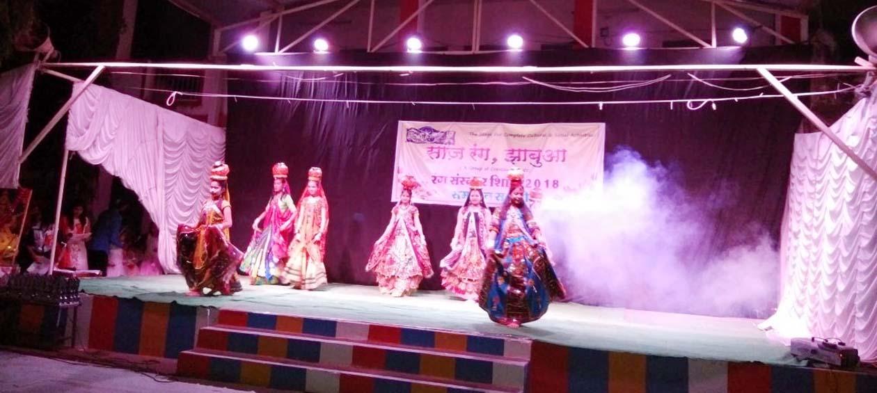 अद्भुत एवं आकर्षक नृत्य, संगीत और नाटक के साथ साज रंग के रंग शिविर का हुआ समापन-Closing-ceremony-of-colorful-camps-with-wonderful-and-fascinating-dance-saaz-rang-jhabua