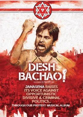 Desh-bachao-Songs