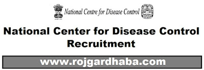 http://www.rojgardhaba.com/2017/05/ncdc-national-center-disease-control-jobs.html