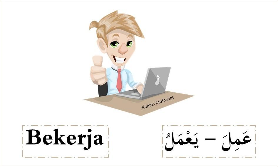 2 Cerita Bahasa Arab Tentang Profesi Dan Artinya Kamus Mufradat