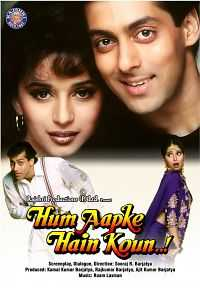 Hum Aapke Hain Koun (1994) Full Movie Download 700MB