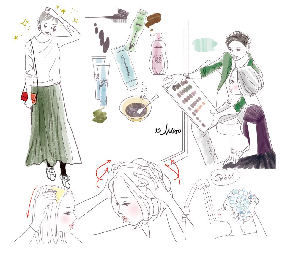 もと 潤子イラストレーター 女性誌白髪染めイラスト