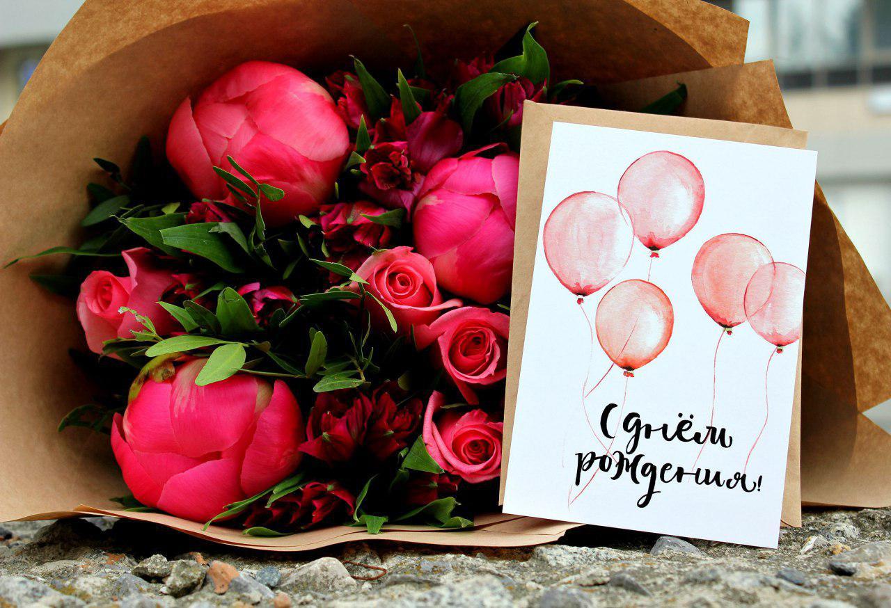 Днем рождения, картинка с днем рождения необычные цветы