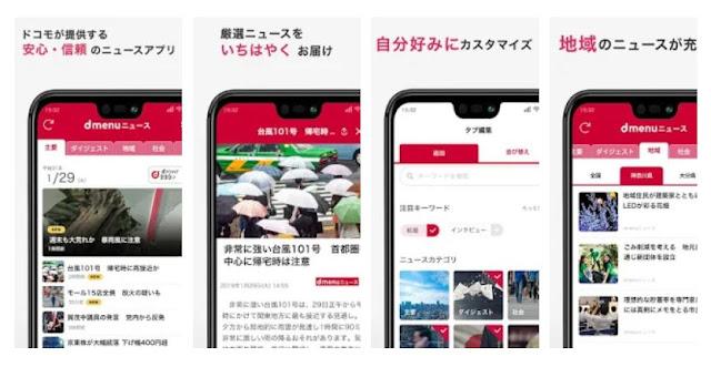 Download Latest dmenu news Mobile App