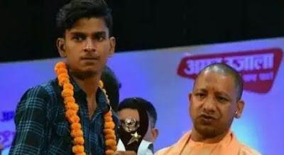 CM Yogi Cheque Got Bounce To Topper