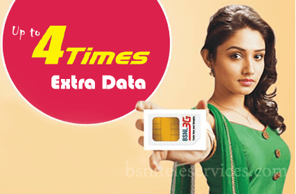 BSNL extra data offer 4 times