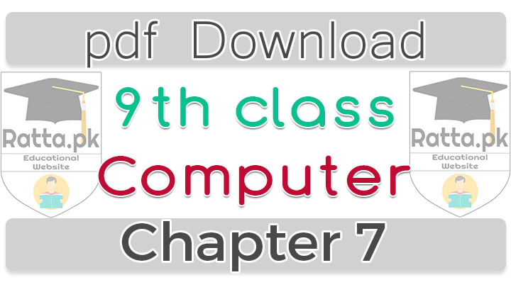 9th Class Computer Chapter 7 Computer Software Notes pdf