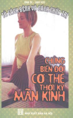 Chứng biến đổi cơ thể thời kỳ mãn kinh - Dan Di, Jian Hou