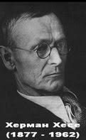 Херман Хесе | ТАКО ТУГУЈЕ ВЕТАР