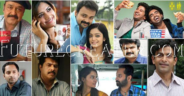 malayalam movies 2013