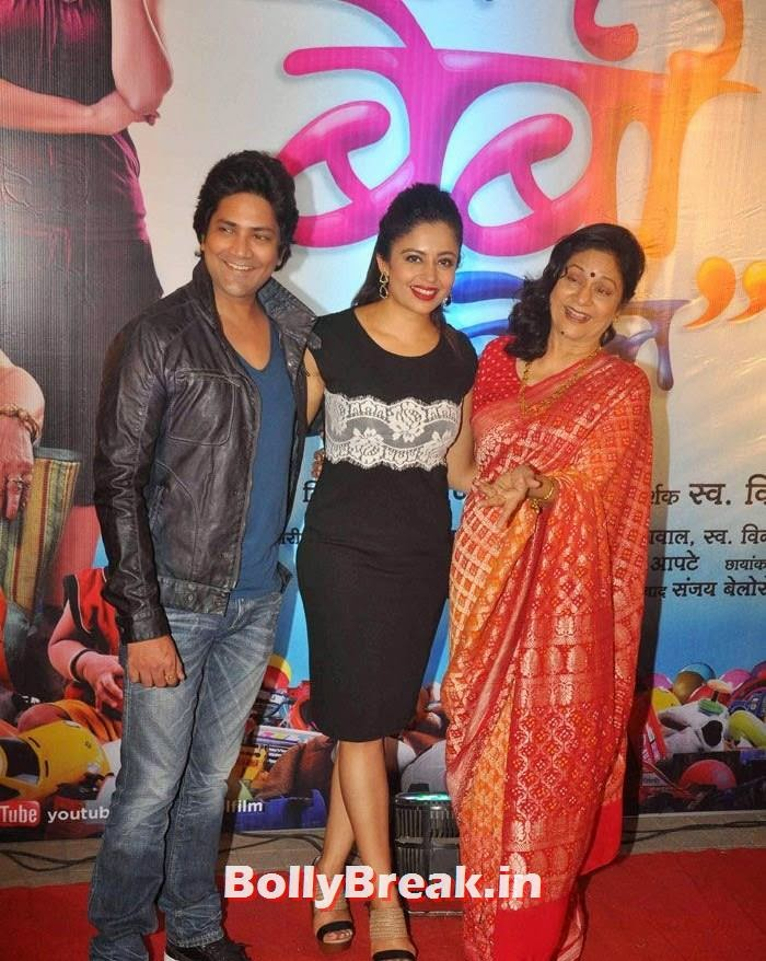 Aniket Vishwasrao, Neha Pendse, Aruna Irani, 'Bol Baby Bol' Marathi Movie Grand Premiere Photo Gallery