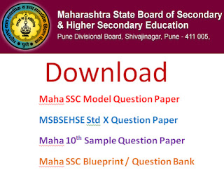 Maha (MSBSHSE) SSC Model Question Papers 2017 Blueprint