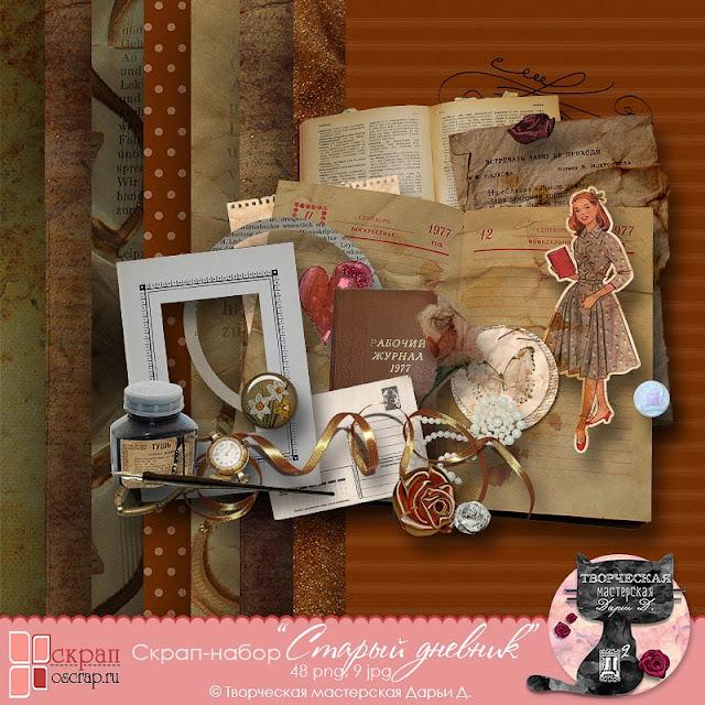 http://oscrap.ru/kits/d002s