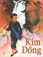 Kim Đồng - Tô Hoài